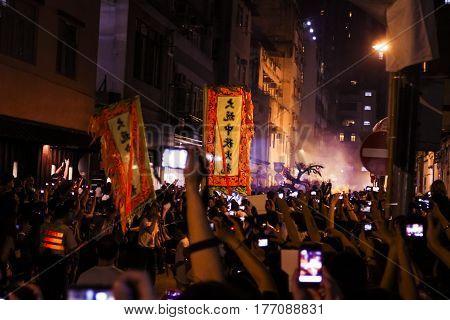 Fire Dragon Festival