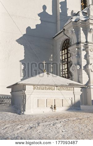 Royal tombs of Godunovs in architectural Ensemble of the Trinity Sergius Lavra in Sergiev Posad, Russia