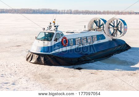 SAMARA RUSSIA - MARCH 11 2017: Passenger Hovercraft