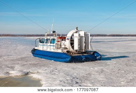 SAMARA RUSSIA - MARCH 11 2017: Hovercraft