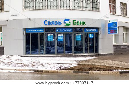 SAMARA RUSSIA - MARCH 18 2017: Office of Svyaz Bank of Russia on the first floor of a multistory building in Samara Russia
