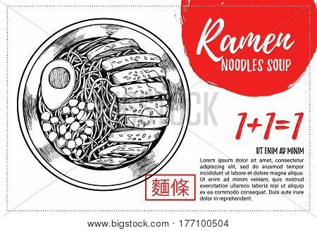Hand Drawn Vector Illustration. Brochure With Illustrations Of Asian Cuisine. Ramen. Perfect For Res