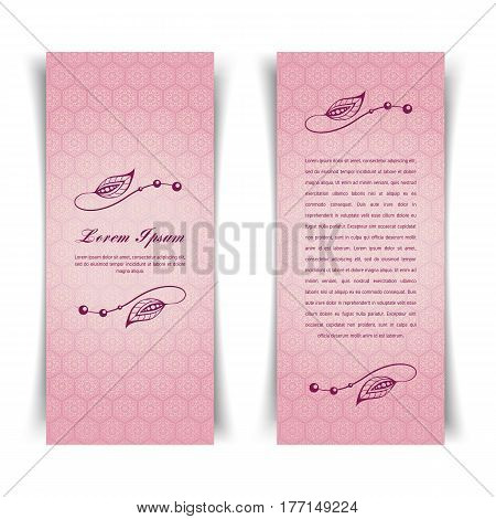 Rose calligraphic decorative elements. Graphic elements mimic leaves. Retro style design Collection invitations, banners, posters, banners, icons and logos.