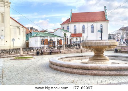 MINSK BELORUSSIA - March 11.2017: Freedom Square. A complex of ancient buildings in the historic center of the city