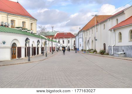 MINSK BELORUSSIA - March 11.2017: Herzen Street. A complex of ancient buildings in the historic center of the city