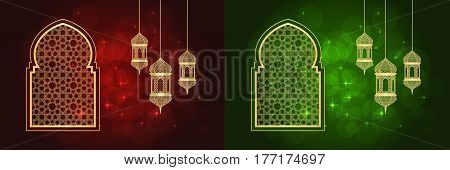 Set of two Ramadan greeting cards on red and green backgrounds.