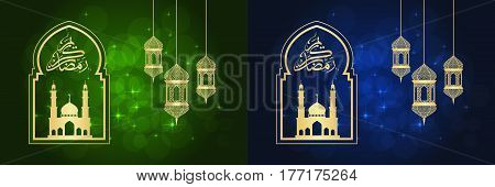 Set of two Ramadan greeting cards on blue and green backgrounds. Ramadan Kareem means Ramadan is generous.
