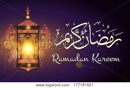 Beauty ramadan greeting background with traditional arabic ramadane lamp illuminated vector illustration