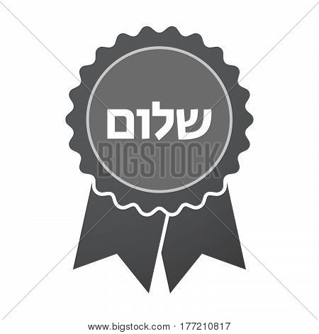 Isolated Badge With  The Text Hello In The Hebrew Language