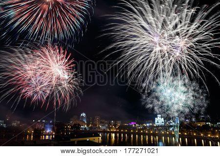 Fireworks City Day Festival