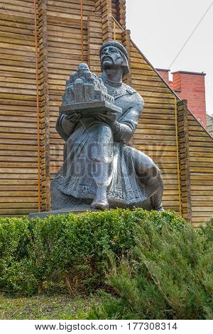 KIEV, UKRAINE - MARCH 24, 2014: Monument to Yaroslav Mudry, The Wise, Grand Prince of Novgorod and Kiev, holding Saint Sophia's Cathedral in his hands at Golden gate.