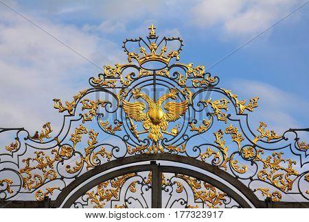 fragment of catherine palace gate in Tsarskoye Selo - Saint-Petersburg Russia
