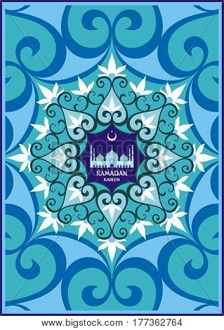 Ramadan Greeting Card Turquoise.eps