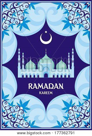 Ramadan Kareem Card.eps