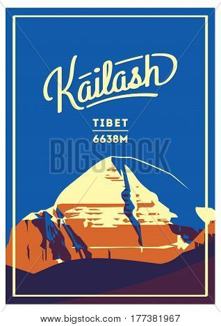 Mount Kailash in Himalayas, Tibet outdoor adventure poster. higest mountain on Tibetan plateau. Climbing, trekking, hiking, mountaineering and other extreme activities.