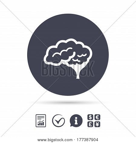 Brain with cerebellum sign icon. Human intelligent smart mind. Report document, information and check tick icons. Currency exchange. Vector