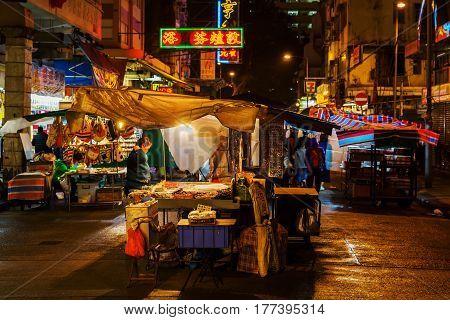 Night Market In Kowloon, Hong Kong