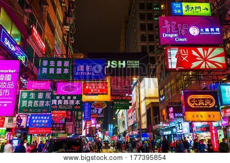 Street At Night With Illuminated Advertisings In Hong Kong