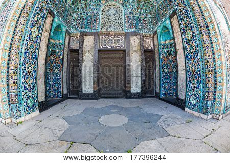 Mosaic Decoration Of Entrance To Mosque In St Petersburg