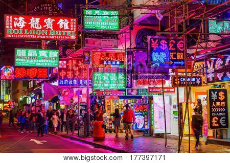 Street At Night With Illuminated Advertisings In Hong Kong