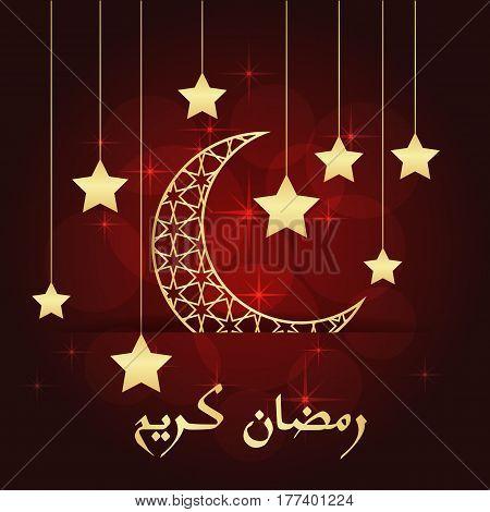 Ramadan greeting card on red background. Vector illustration. Ramadan Kareem means Ramadan is generous