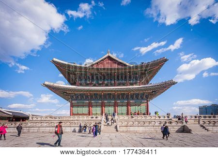 Seoul - November 1, 2014: Gyeongbokgung Palace In Blue Sky Day, November 1, 2014 In Seoul, South Kor