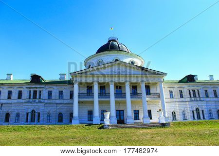 Kachanivka Chernihiv region / Ukraine. 01 October 2016: Kachanivka Palace with great architectural ensemble in the bright day. 01 October 2016 in Kachanivka Chernihiv region / Ukraine.