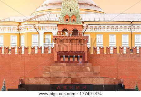 Lenin's Mausoleum with Senatskaya (Senate) Tower and Kremlin wall on the background