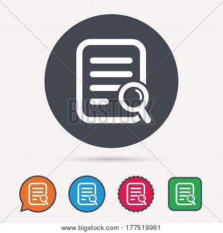 File search icon. Document page with magnifier tool symbol. Circle, speech bubble and star buttons. Flat web icons. Vector