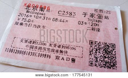 Beijng, China - Oct 31, 2016: Ticket for the China High-Speed Rail journey. From Beijing South station to Yujiapu (Tianjin). Cost RMB 75.00 one-way.