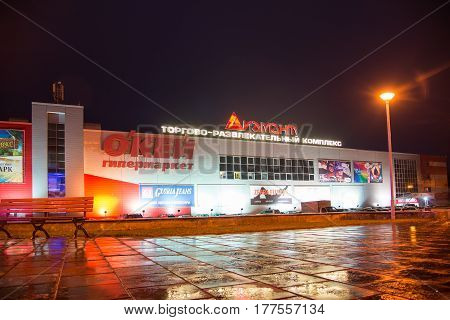 Volgograd, Russia - November 03.2016. Shopping and entertainment complex Diamant at a night