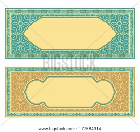 Two traditional arabic stile ornamental banners, vector backgrounds