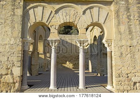 Entrance Of Upper Basilic Building. Medina Azahara. Cordoba, Andalusia, Spain