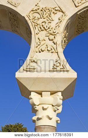 Arch Of Medina Azahara. X Century. Medina Azahara. Cordoba, Andalusia, Spain