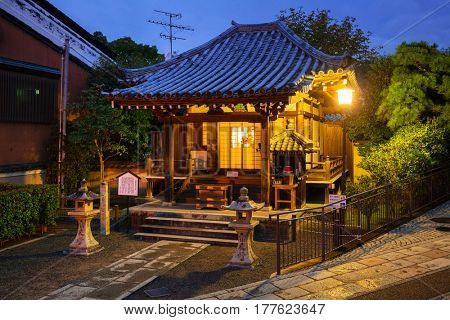 KYOTO, JAPAN - NOVEMBER 9, 2016: Japanese old town in Higashiyama District of Kyoto at night, Japan. Higashiyama is one of the eleven wards in the city of Kyoto