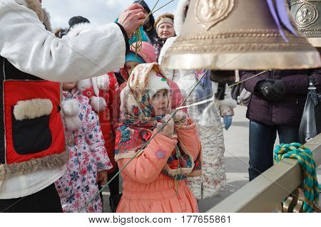 The Little Girl Plays On Bells