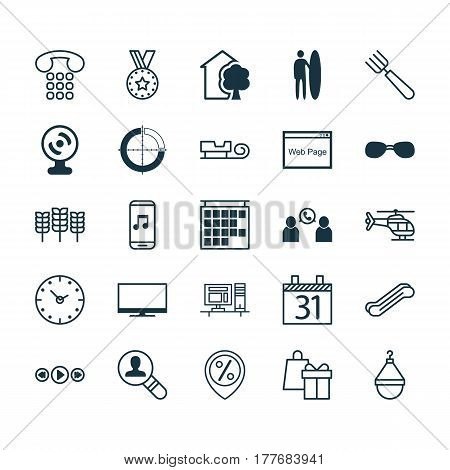Set Of 25 Universal Editable Icons. Can Be Used For Web, Mobile And App Design. Includes Elements Such As Wheat, Garden Fork, Computer And More.