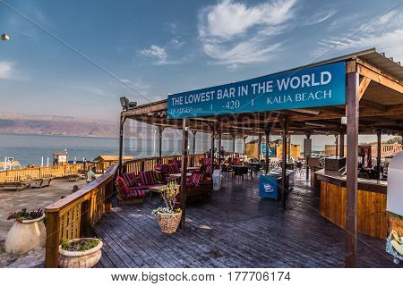 Kalia Beach, Dead Sea, Israel - February 27, 2017: Beach Bar With The Sign
