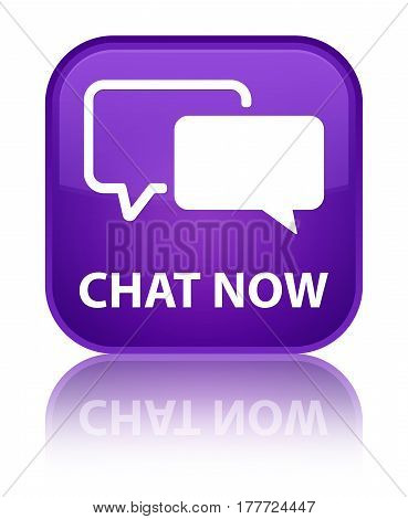 Chat Now Special Purple Square Button