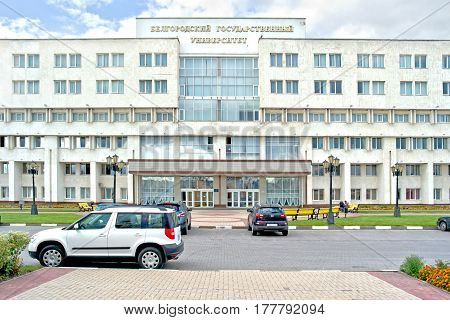 BELGOROD RUSSIA - August 31.2016: The main entrance to the building of the Belgorod State National Research University