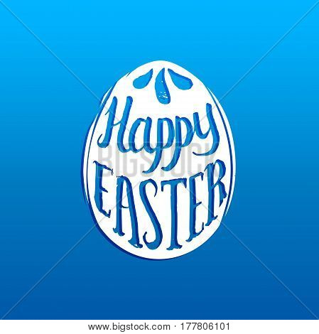 Happy Easter greeting card with hand lettering in the egg shape. Religious holiday vector illustration for poster, flyer etc.