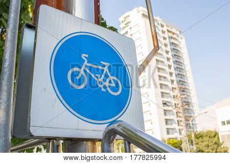 bicycle way in the city image background