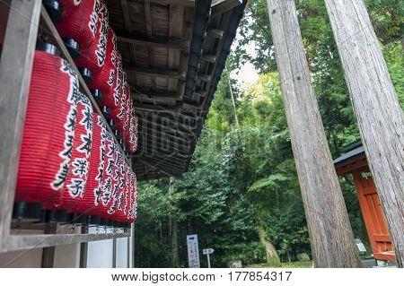 Kyoto, Japan - November 2016: Japanese Red Lantern At Sekizan Zen-in, Japanese Temple In Kyoto