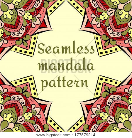 seamless pattern on a yellow background, beautiful unusual flowers , mandala, vector illustration.Vintage cards with floral mandala pattern and ornaments.