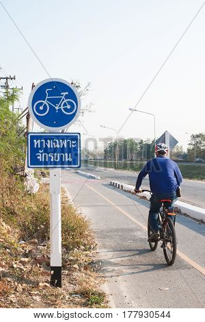 Chiang mai THAILAND - MARCH 18 2017 : Tourist ride bicycle on bike lane in Chianmai The most destination in Nortern Thailand. Asia.