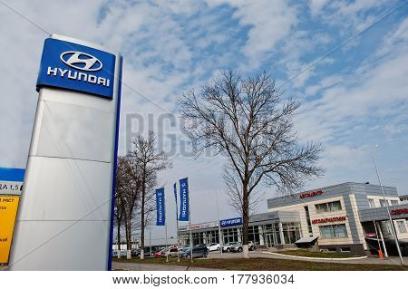 Kiev, Ukraine - March 22, 2017: Logotype Of Hyundai Corporation.