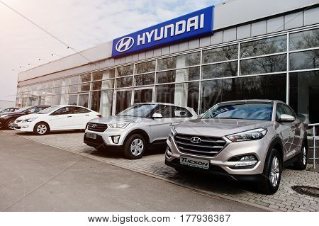 Kiev, Ukraine - March 22, 2017: New Hyundai Tucson, Creta, Accent And Sonata At Car Dealership.