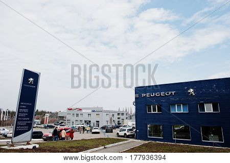 Kiev, Ukraine - March 22, 2017: Peugeot Car Dealership.