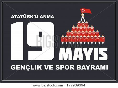 Youth Day Turkey Banner.eps