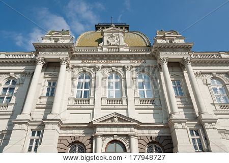 National Museum with great cultural collection in central Lvov, Ukraine